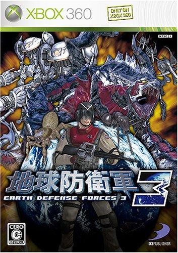 地球防衛具n.jpg